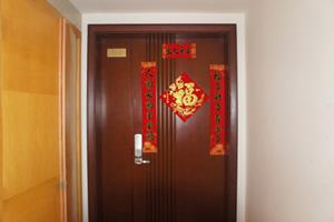 上海市浦东新区东绣路266弄9号1502室