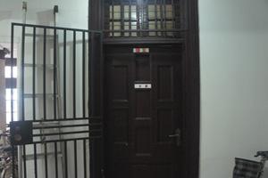 上海市重庆南路185号9室